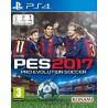 Pro Evolution Soccer 17 PES 17 ENG [PS4] NOWA